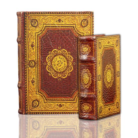 Marquiz - Book Box