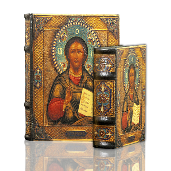 Savior - Book Box