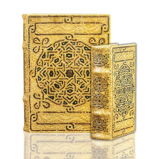 Celtic Book Box - Book Box