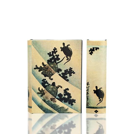 "Hokusai's ""Swimming Turtles"" - Book Box"