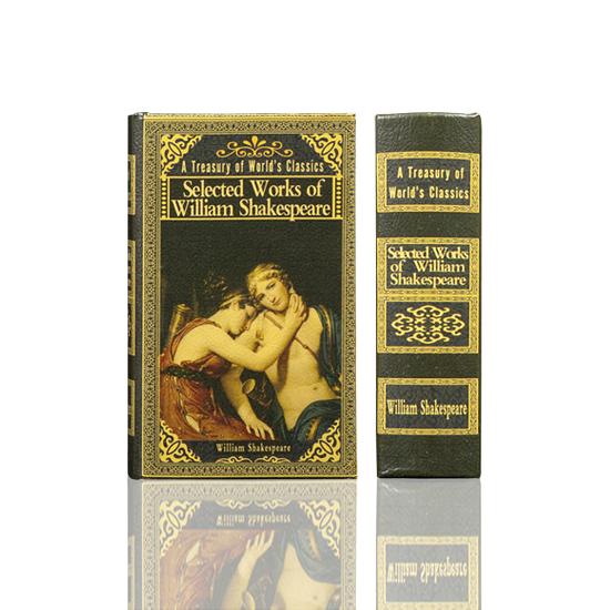 Shakespeare - Book Box