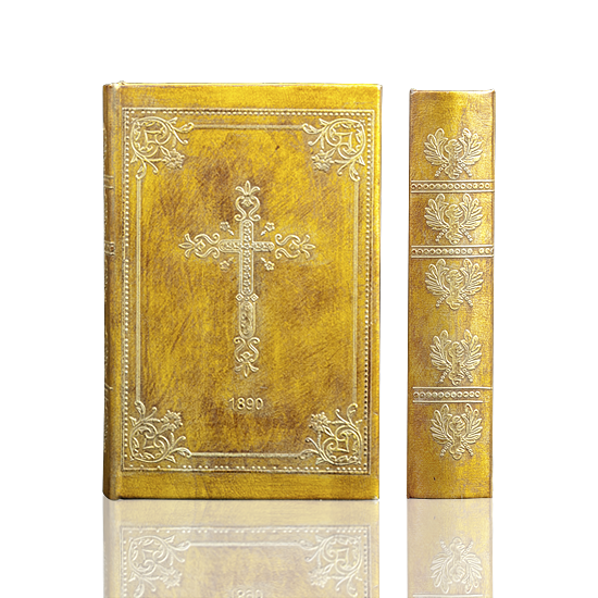 Metallic Gold Cross - Book Box
